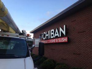 Ichiban Japanese Cuisine & Sushi Sign
